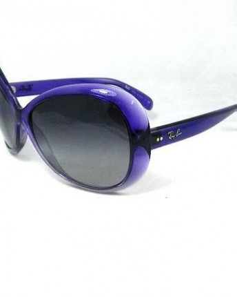 4be6129894f RAY-BAN Ladies Designer Sunglasses RB 4127 782 8G 3N Clear Purple ...