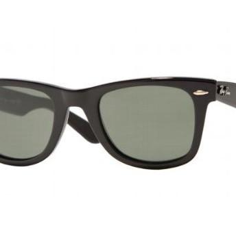 5acbd03a457 Ray Ban Sunglasses Rb 2140 54 « Heritage Malta